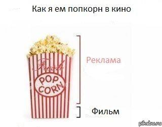 Russia popcron