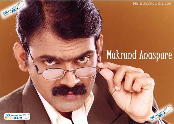 Makrand Marathi