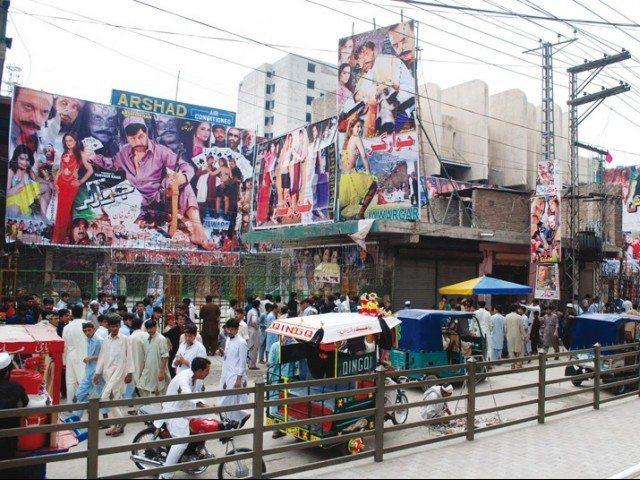 Pakistan cinema