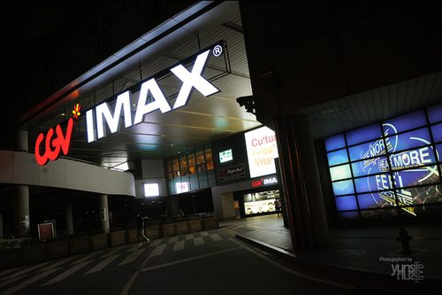CJ CGV Imax