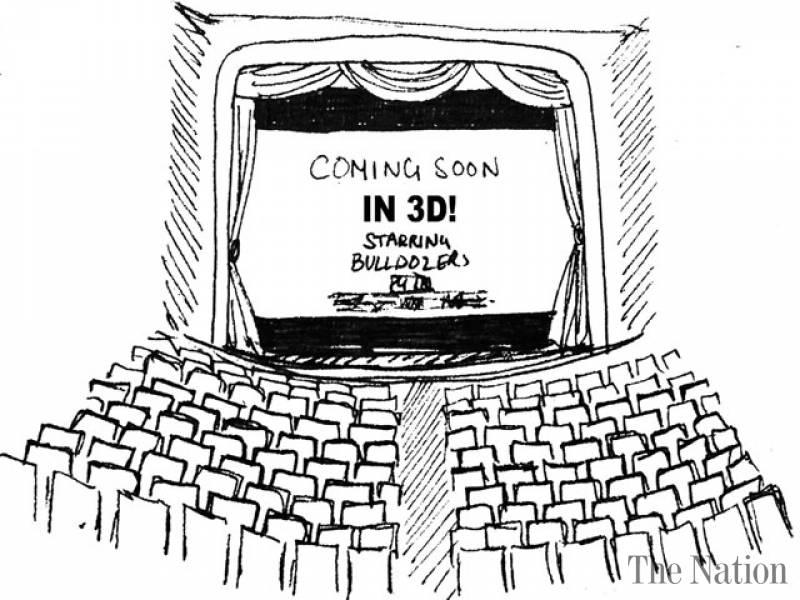 Pakistan 3D cinema