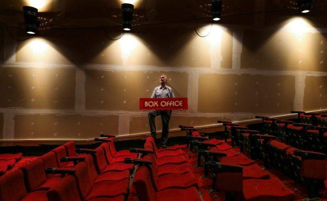 Free cinema seats Australia