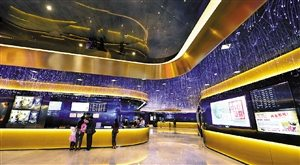 China Shenzen cinema