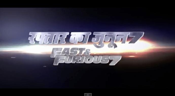 Fast & Furious 7 Hindi