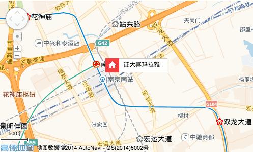 Nanjing cinema