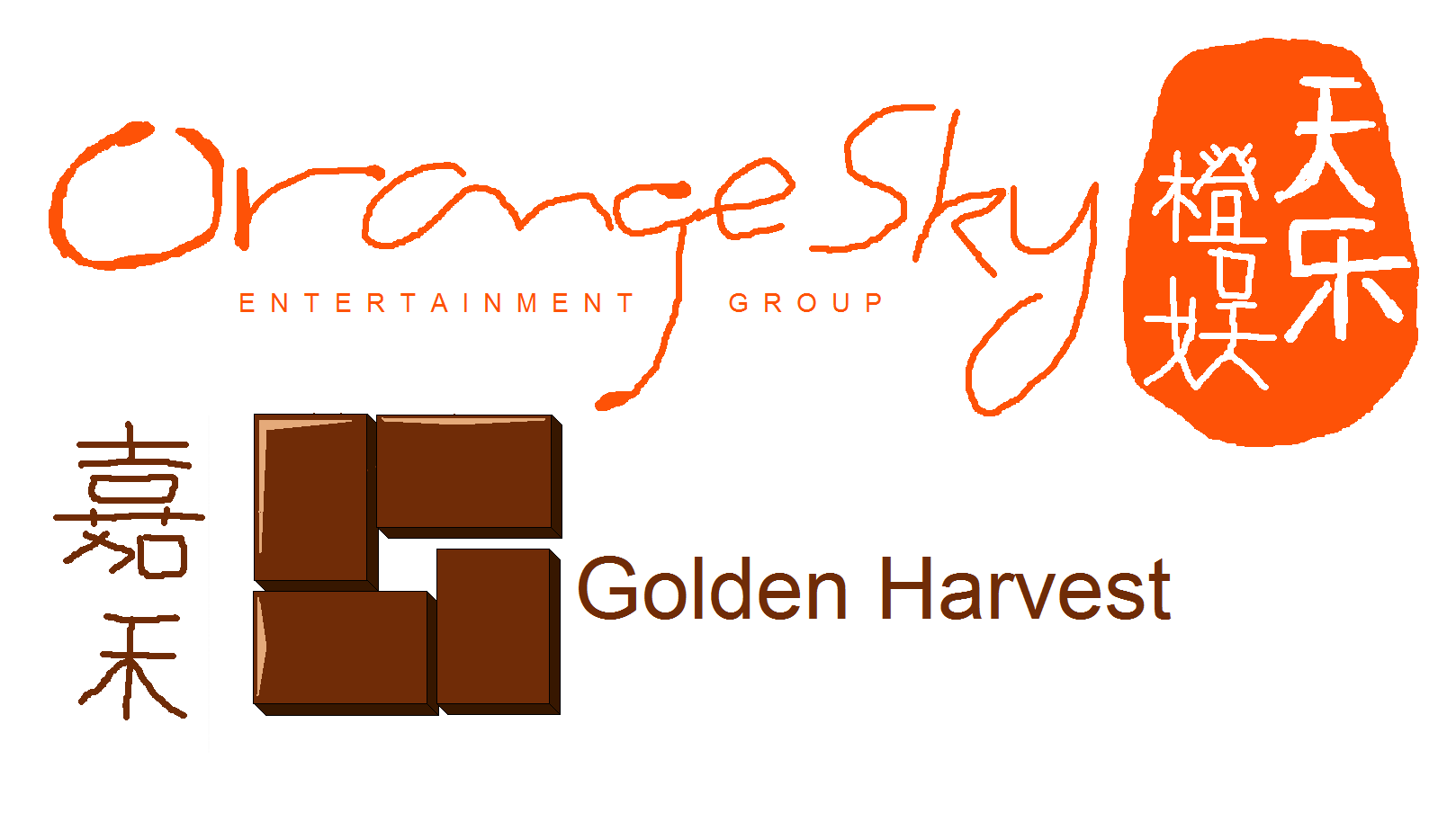 Orange Sky Golden Harvest