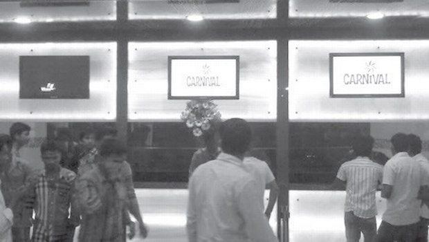 Carnival Cinema India