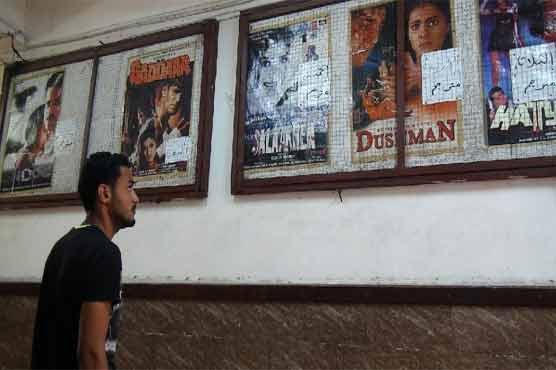Hurrican cinema Yemen