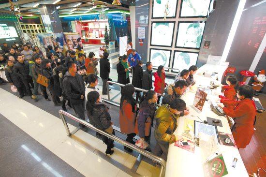 China cinema line