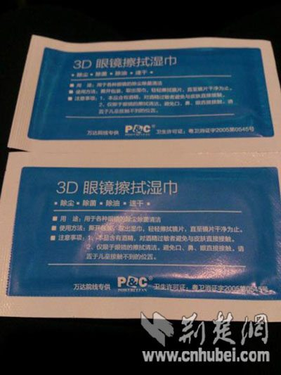 Wanda 3D glasses wipes