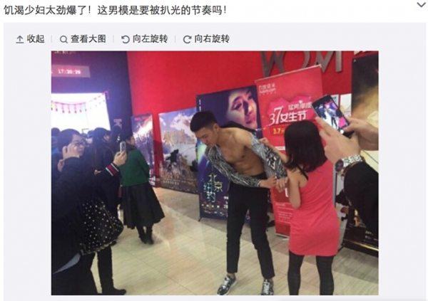 China cinema promotion
