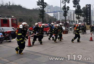 Fire fighter China