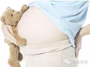 China pregnant