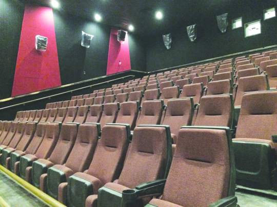 Harkins Arizona
