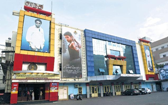 Shanti theatre Chennai