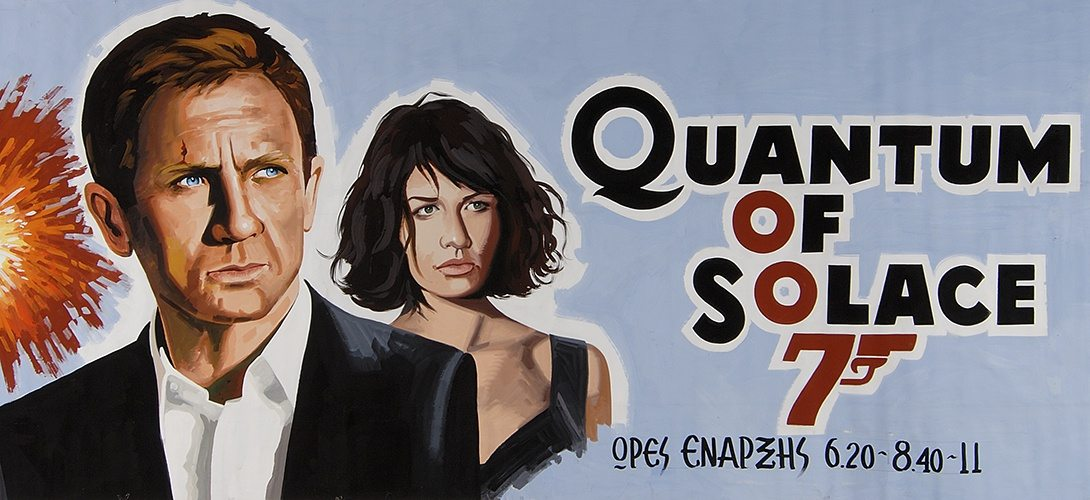 Quantum Solace hand painted
