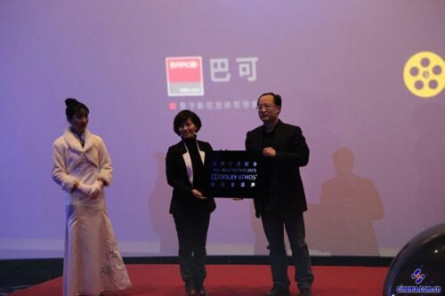 Peng Jing at Barco Opening