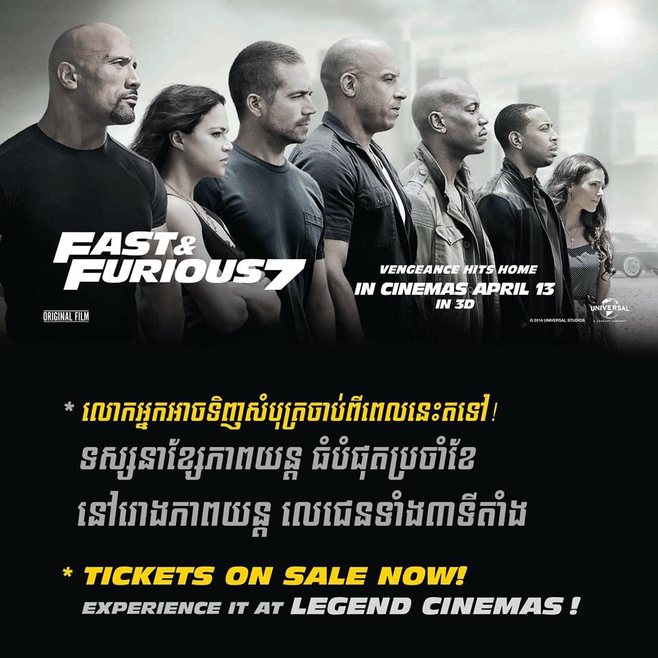 Fast & Furious 7 Legend Cinemas