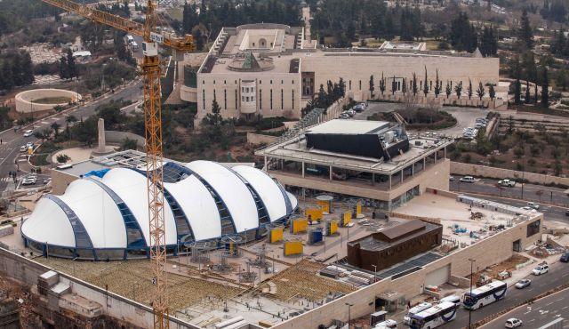 Jerusalem cinema City roof