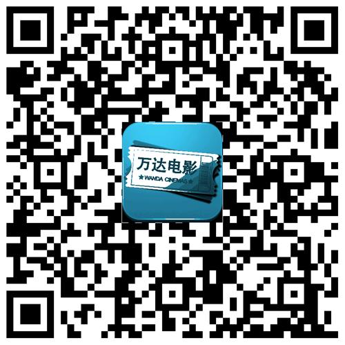 Wanda Cinema 1 Yuan Popcorn