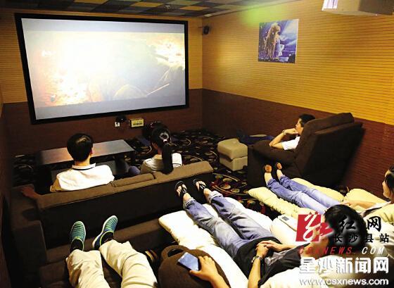 China private cinema