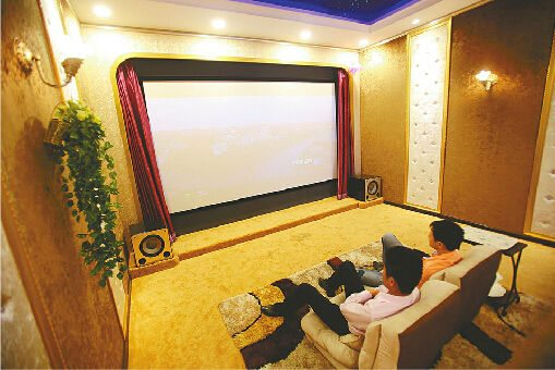 China private cinema