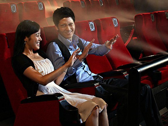 4D cinema China