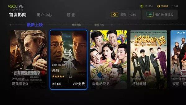 GoLive TV Synchronization cinema