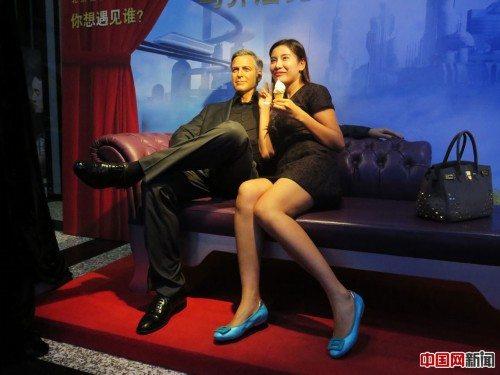 Clooney wax