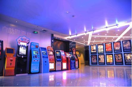 China cinema lobby tickets