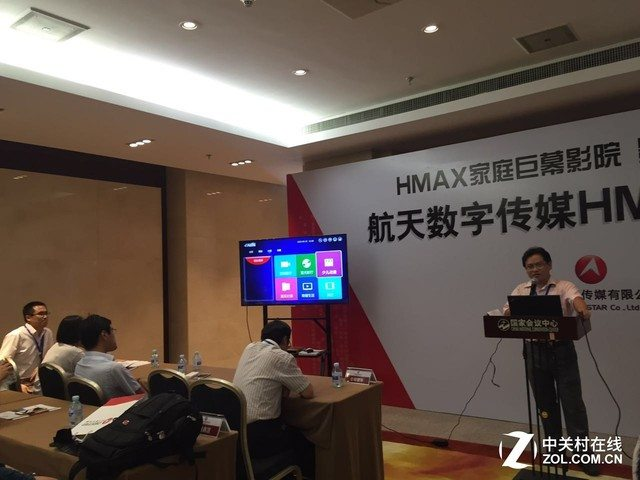 China HMAX home cinema
