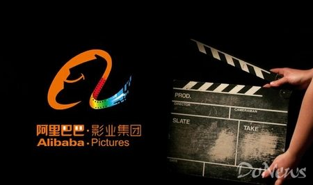 Alibaba Pictures logo
