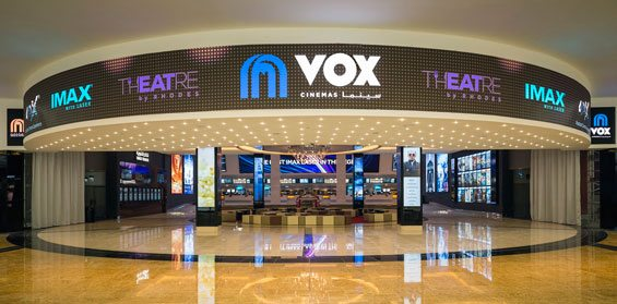 Vox Cinema Laser Imax