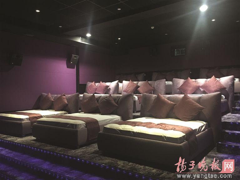 Cinema beds in Nanjing - an inspiration for Grodno?