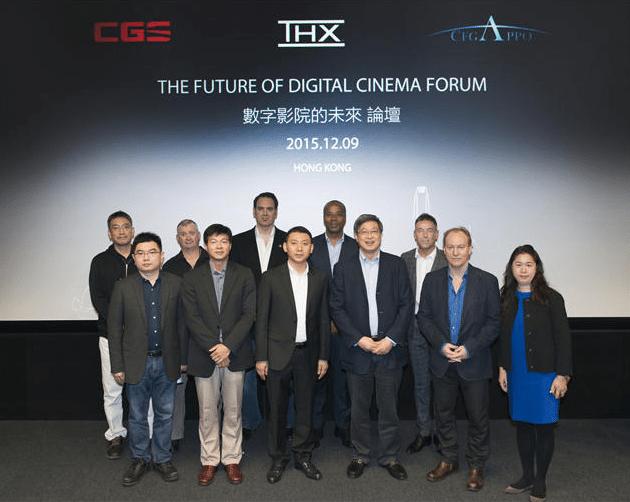 The THX panel & friends (photo: Ent.qq)