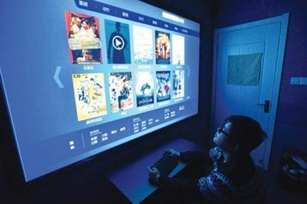 Private cinema China