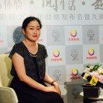 Yu Xin (photo: Wingshang)