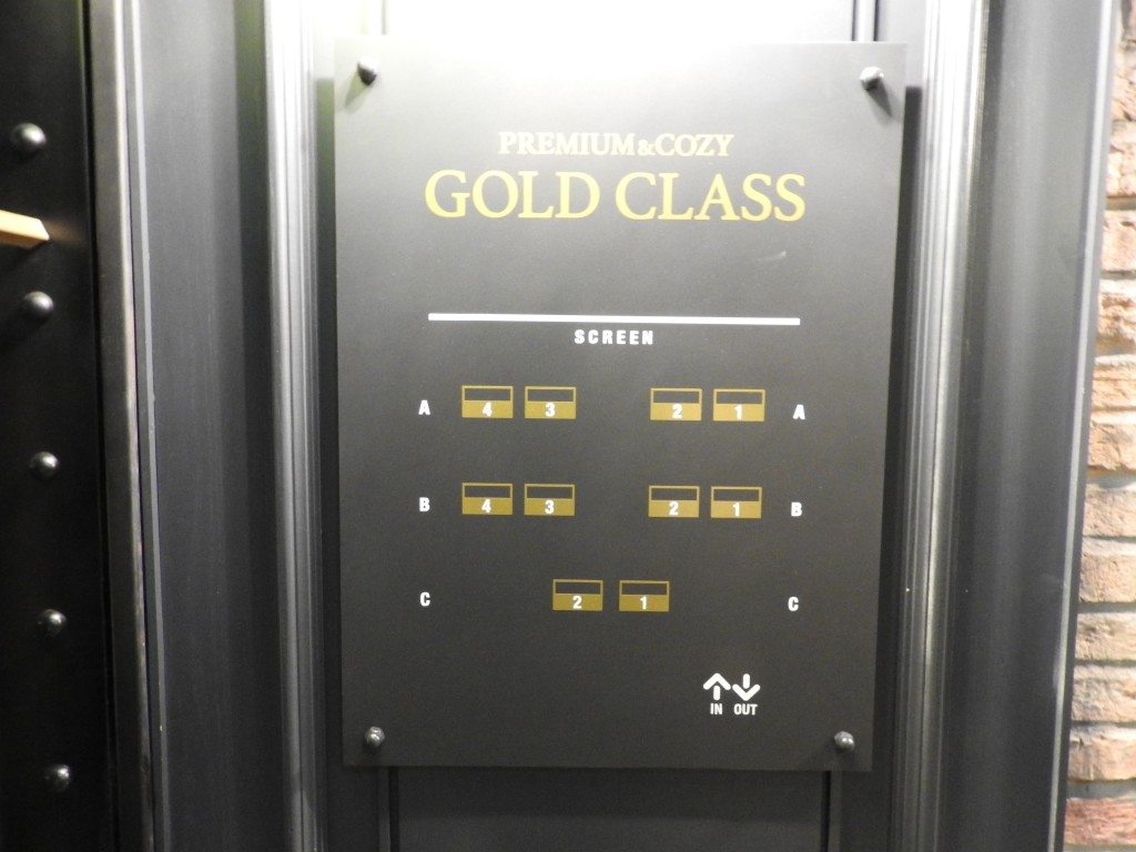 Gold Class layout at CGV Liberty City Point Ho Chi Minh City (photo: CelluloidJunkie.com)