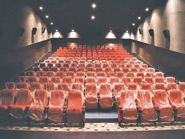 QFX Cinemas Patan
