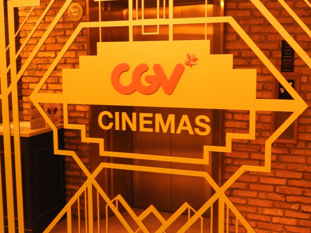 CGV cinema in Ho Chi Minh City, Vietnam. (photo: Patrick von Sychowski / Celluloid Junkie)
