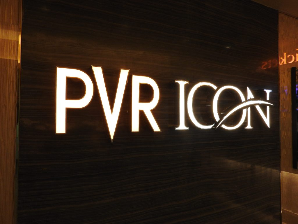 PVR Icon (photo: Patrick von Sychowski / Celluloid Junkie)
