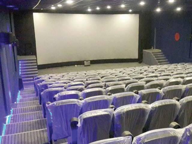 Weplex Pak Force Cinema Quetta