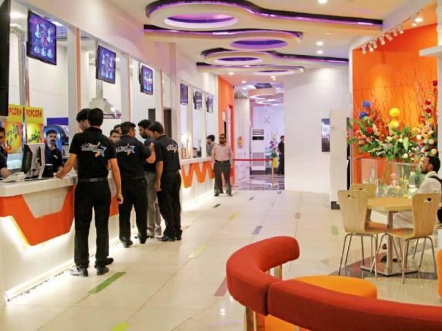 Millenium Mall in Gulistan-e-Jauhar, Mega Multiplex