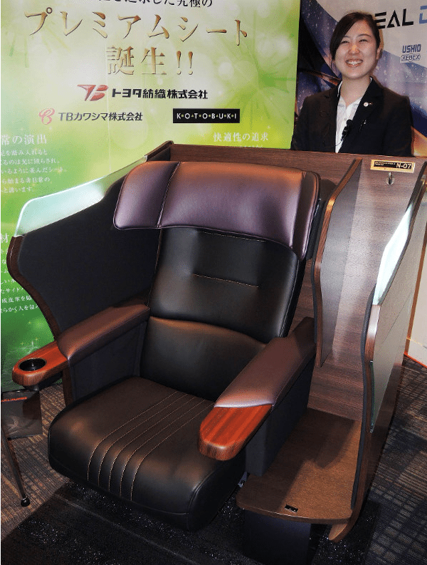 Premium cinema seat by Toyota in Nagoya