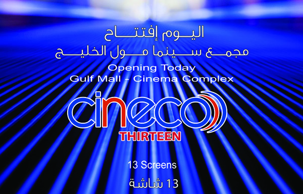 Qatar Cineco Gulf Mall