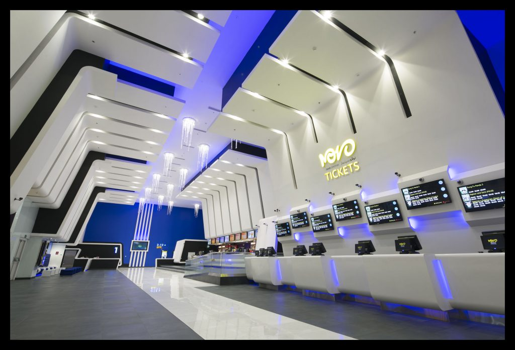 Novo Cinemas Dragonmart