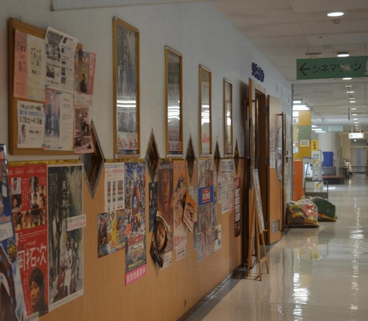 Miyako Cinema Co-op