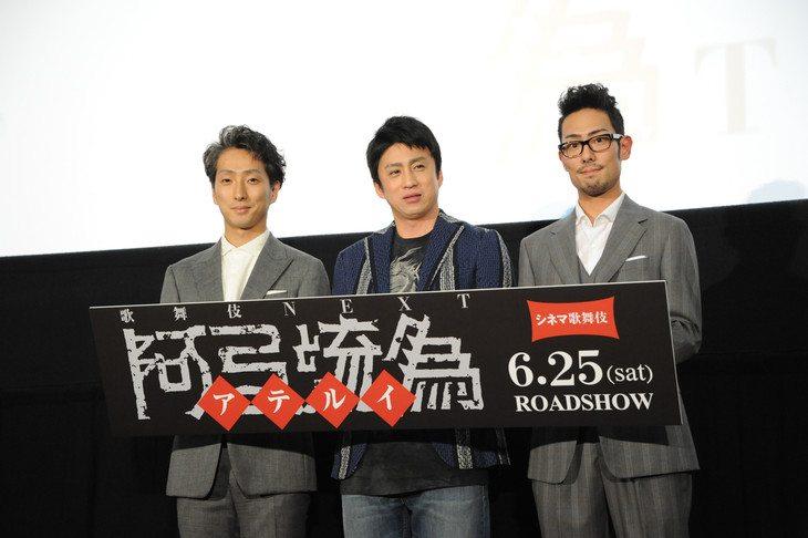 Shichinosuke Nakamura from the left, Somegoro Ichikawa, Kankuro Nakamura.