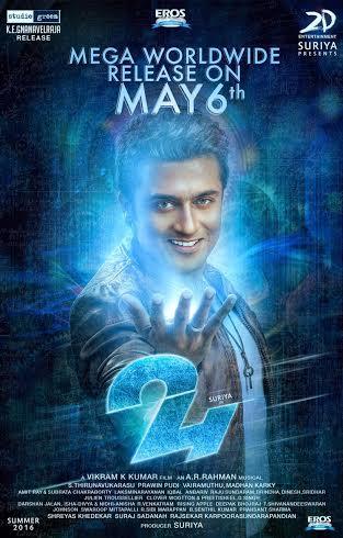 24 movie poster India