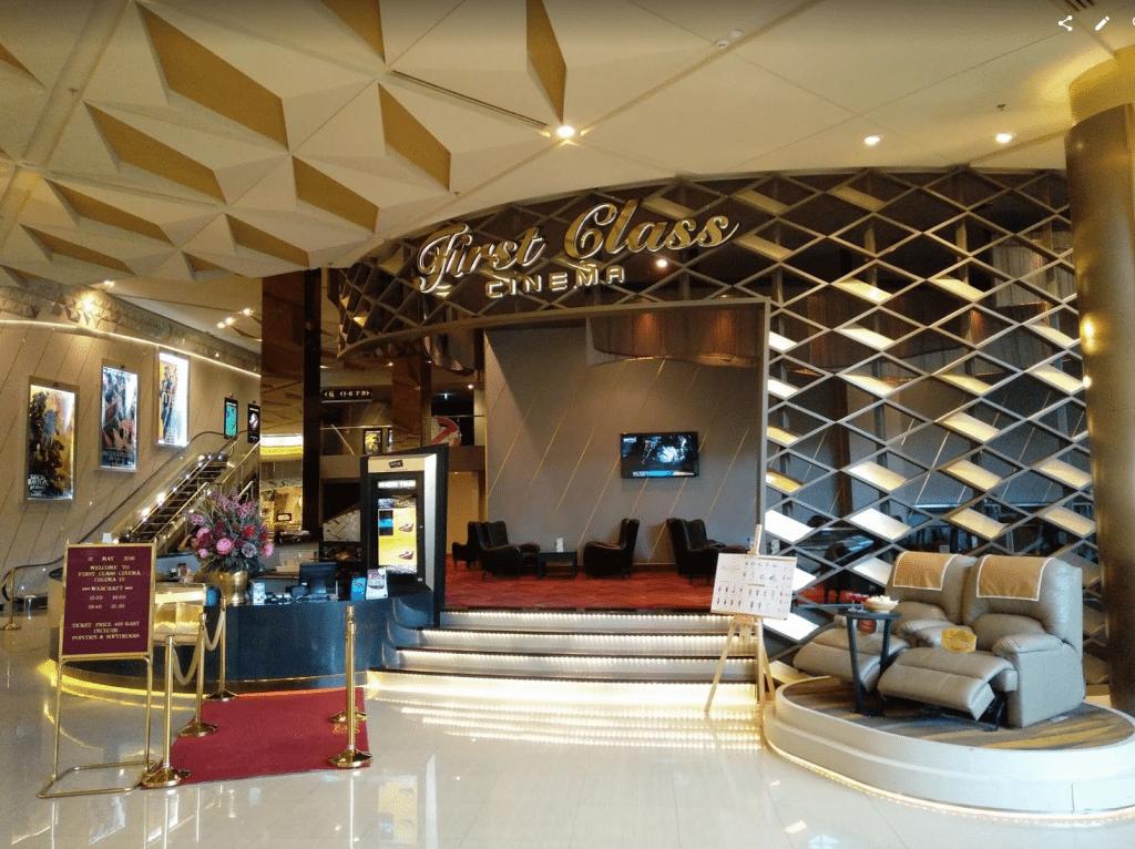 SFX Chiang Mai